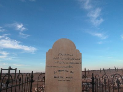 Afghan Grave Stone Marree
